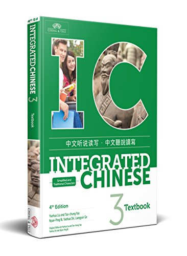 Integrated Chinese Volume 3 Textbook, 4th edition (Chinese and English Edition)
