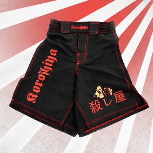 koroshiya fightwear Enfant short MMA Combat Fight Short pour enfants cage pour homme