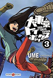 Giga Tokyo Toybox Vol.3