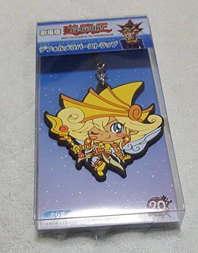 遊戯王 デフォルメ ラバーストラップ レモンマジシャンガール