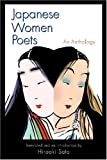 Japanese Women Poets : An Anthology, Hiroaki Sato, 0765617838