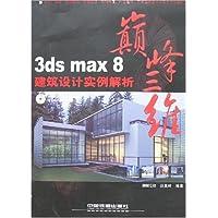 http://ec4.images-amazon.com/images/I/51xCNMwExEL._AA200_.jpg