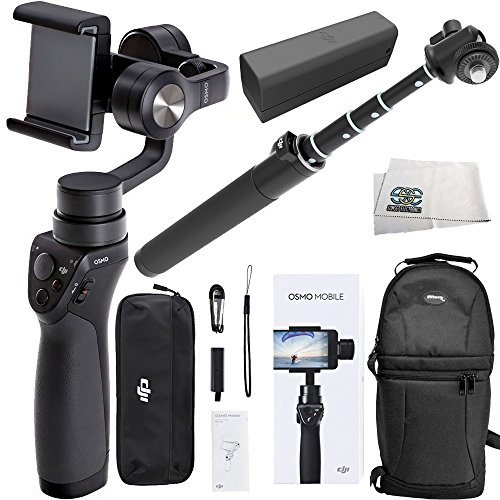 Iphone Gimbal Amazon