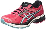 Asics Gel-Pulse 7 - Women's Running Shoes - T5F6N 2187 - New 2016 (US 6.5 - CM 23.5)