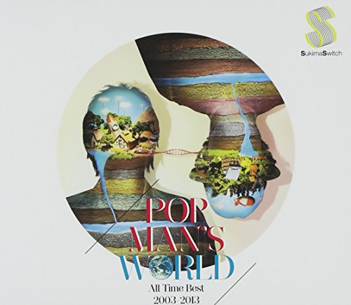 スキマスイッチ / POPMAN'S WORLD〜All Time Best 2003-2013〜[DVD付初回限定盤A]