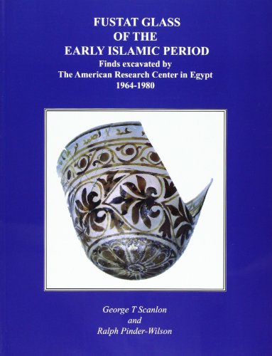(Fustat Glass of the Early Islamic Period)