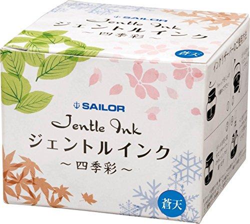 Sailor Ink Bottle Souten by Sailor (Image #1)