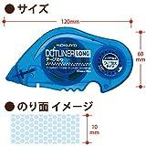 Kokuyo Tape Glue Dot Liner Long tape, Refill