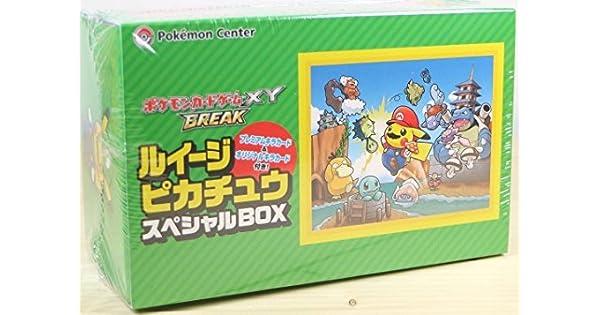 Pokemon juego de cartas XY PAUSA Luigi Pikachu caja especial: Amazon.es: Videojuegos