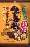 日進製菓 生姜糖 135g×12袋