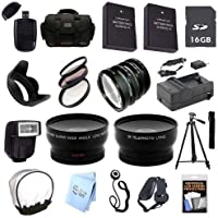 ULTRA PROFESSIONAL ACCESSORY PACKAGE: for Nikon D3100 and D3200 SLR Cameras