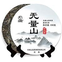 【值得收藏】无量山普洱生茶整提1000克(200克×5饼)古树普洱茶生茶饼