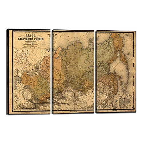 3 Piece Wall Art Vintage World Map of Russia Canvas Painting Print Home Decor Russian Language Picture Poster Artwork for Living Room Bedroom Office Stretched and Framed Ready to Hang (24''H x 36''W) ()