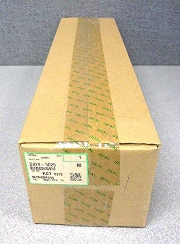 Ricoh Magenta Developer Unit D0293025 D029-3025 Mp C3300 ...