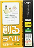 A4 MMA41706 label printer sharing mat recycled paper label 44 side margin with four sides to create Nakabayashi Digio (japan import)