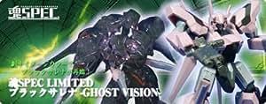 Soul Spec LIMITED Black Sarena-GHOST VISION- (japan import)
