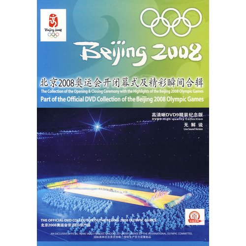 The Collection Of The Opening&Closing Ceremony With The Highlihts Of The Beijing 2008 Olympic (Olympic Games Opening Ceremony)