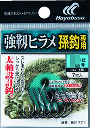 ハヤブサ(HAYABUSA) B91771 小袋バラ鈎 強靱ヒラメ(孫鈎専用)上黒の商品画像