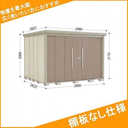 タクボ物置 ND/ストックマン 棚板なし仕様 ND-2926 一般型 標準屋根 『屋外用中型大型物置』 カーボンブラウン B074X1RGCD