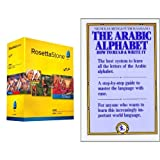 Learn to Speak Arabic Bundle Including Rosetta Stone Arabic Level 1-3 Set