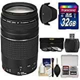 Canon EF 75-300mm f/4-5.6 III Zoom Lens with 3 Filters + Hood + 32GB SD Card + Kit for EOS 5D Mark II III, 6D, 7D, 70D, Rebel T3, T3i, T5, T5i, SL1 Cameras