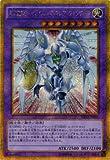 Yu-Gi-Oh / Elemental HERO Shining Flare Wingman (Gold Secret Rare) / Gold Pack 2016 (GP16-JP008) / A Japanese Single individual Card