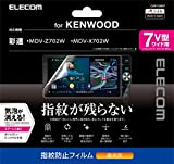 ELECOM car navigation system for a liquid crystal protective film anti-fingerprint high gloss KENWOOD saturation speed MDV-Z702W · MDV-X702W corresponding 7V type wide CAR-FLKH7