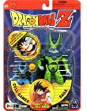 PERFECT CELL w/ JUNIOR Dragon Ball Z DBZ Figure SEALED