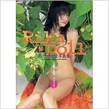 Rika Doll-plateau Rika Photos (2000) ISBN: 4883460673