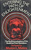 img - for Entering the Path of Enlightenment: The Bodhicaryavatara of the Buddhist Poet Santideva book / textbook / text book