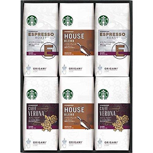 Starbucks origami physical drip coffee SB-50E