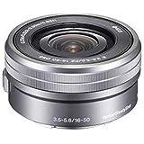 Sony selp165016–50mm f / 3.5–5.6OSSアルファズームレンズシルバーバルクパッケージ、インターナショナルバージョン保証( no )