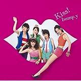 Kiss!(TypeB)(DVD付)