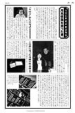 Gekkou Kamen - Dai 3 Bu Mammoth Kong Hen Vol.3 [Japan LTD DVD] HUM-225