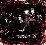 DEAD BLAZE(+DVD)