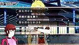 Lucian Bee's: Resurrection Supernova [Japan Import]