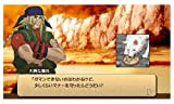 Wild Arms XF / Wild Arms Crossfire [Japan Import]