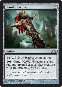 Magic: the Gathering - Gruul Keyrune (230) - Gatecrash