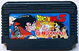 Bandai Famicom Games
