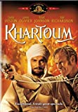Khartoum by MGM (Video & DVD)