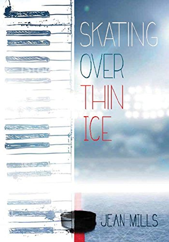 ice skating school - 4