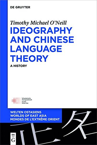 Ideography and Chinese Language Theory: A History (Welten Ostasiens - Worlds of East Asia - Mondes De Lextrême Orient) by Mouton De Gruyter