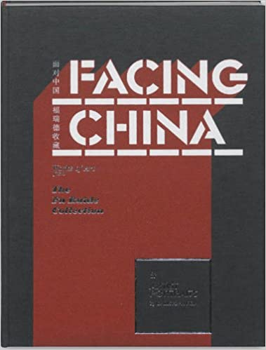 facing china english and mandarin chinese edition