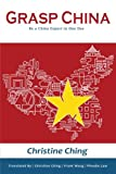 img - for Grasp China: Be a China Expert in One Day book / textbook / text book