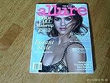 Allure Magazine (September, 2015) Jessica Alba Cover