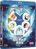 Doraemon The Movie 2017: Nobita's Great Adventure In The AntarcticKachi Kochi [Blu-ray]