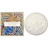 Fragonard Parfumeur Rose Lavande Perfumed Soap - 150 g