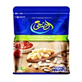 Egyptian Al Doha Dry White Kidney Beans Natural Legume for Cooking فاصوليا بيضاء (1 Pack / 500 gm)