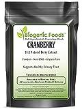 Cranberry - 10:1 Natural Berry Powder Extract (Vaccinium macrocarpon), 2 kg