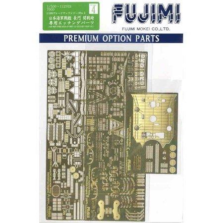 Fujimi 1/500 Photo-Etched Up-graded Parts for IJN Battleship Nagato 1941 Ship Accessory Model Kit -